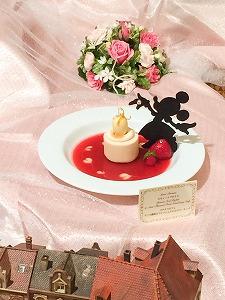 ミニーシルエットとケーキ