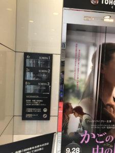 エレベーター扉2