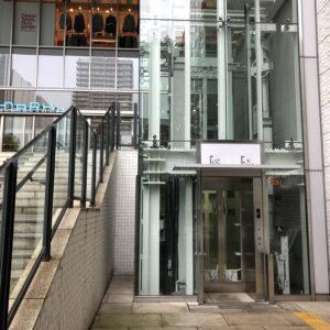 階段横エレ