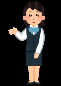 showroom_adviser_guide